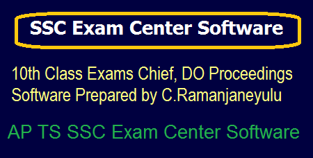 SSC Public Exam Center forms Software 2020 - Download Chief Proceedings, Letters