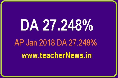 AP DA Table 27.248% - DA Calculator Jan 2018 For Employees Teachers