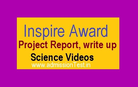 Inspire Award Project Report write up – Science Videos for AP / TS Schools 2020