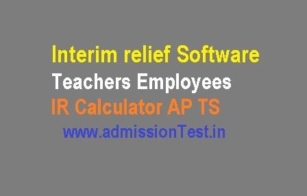 Interim relief (IR) Software for Employees – IR Calculator AP TS Teachers