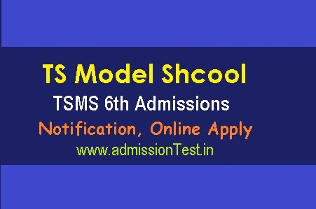 Telangana Model Schools 6th Class Admission Schedule 2019 | TSMS Notification Apply Online
