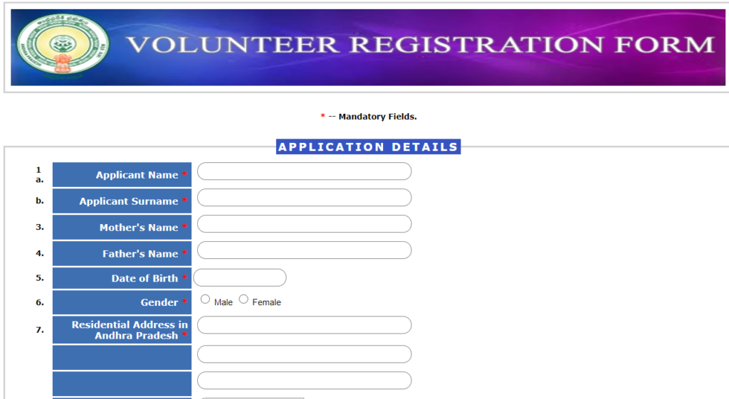 AP Grama Ward Volunteer 2021 Notification Apply for 1000+ Vacancies Here