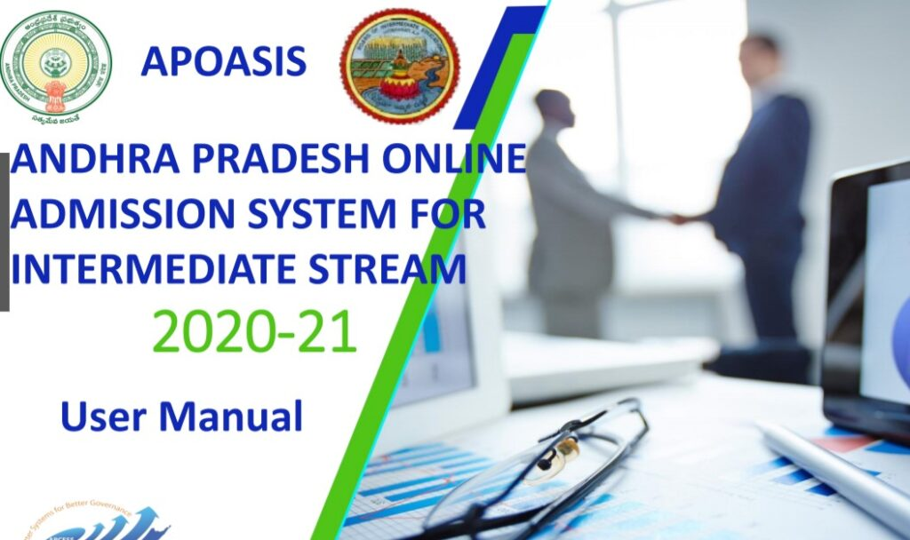 AP Inter Online Admission 2020-21 Registration Process And Complete Steps To Fill Application Online