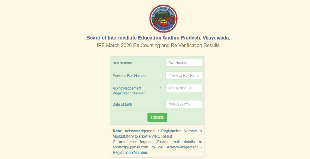 AP Inter Revaluation Result Check Here And Steps To Download Marks Memo