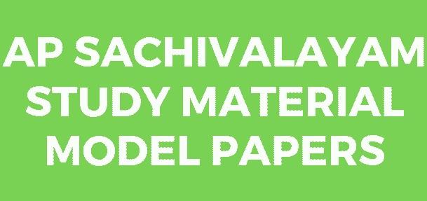 AP Grama sachivalayam 2020 model papers PDF Download