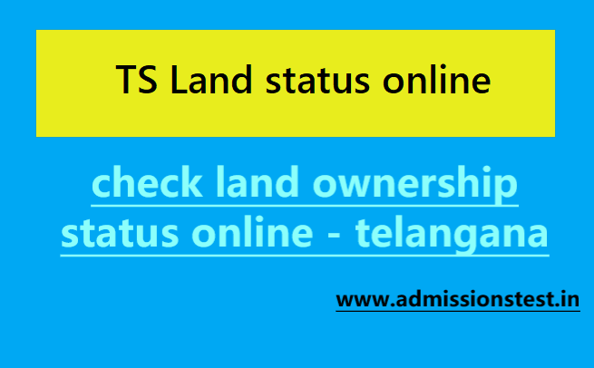 check your land record status,pahani & ROR 1B for telanagana state CCLA land records status online