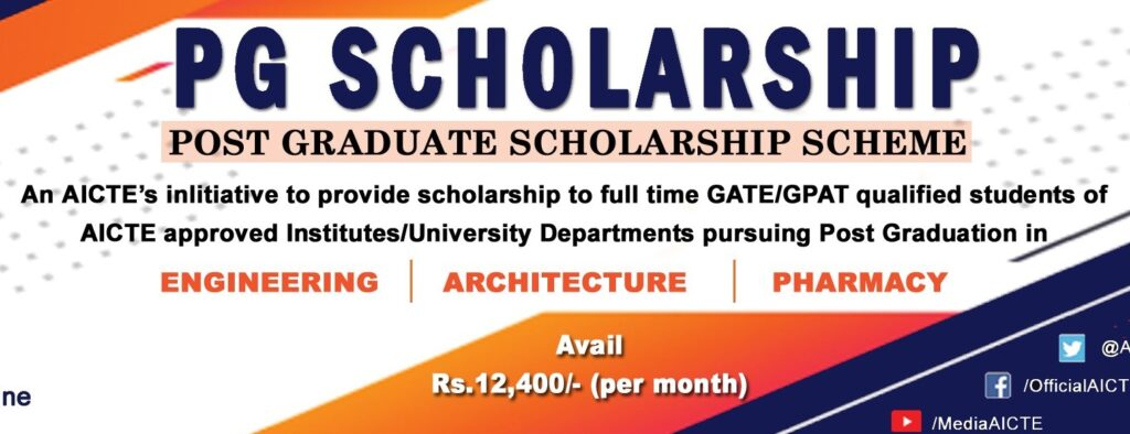 AICTE PG Scholarship 2021 For Gate Qualified Students Apply Online, How to Apply For AICTE PG Scholarships For gate 2020-21,eligibility.