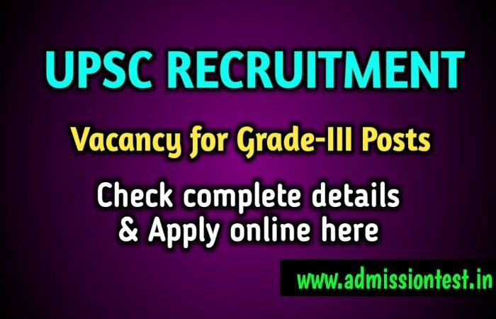 UPSC 2020 Released Notification For specialist Grade-III,Livestock Officer jobs check complete details and Apply Online Here UPSC Recruitment