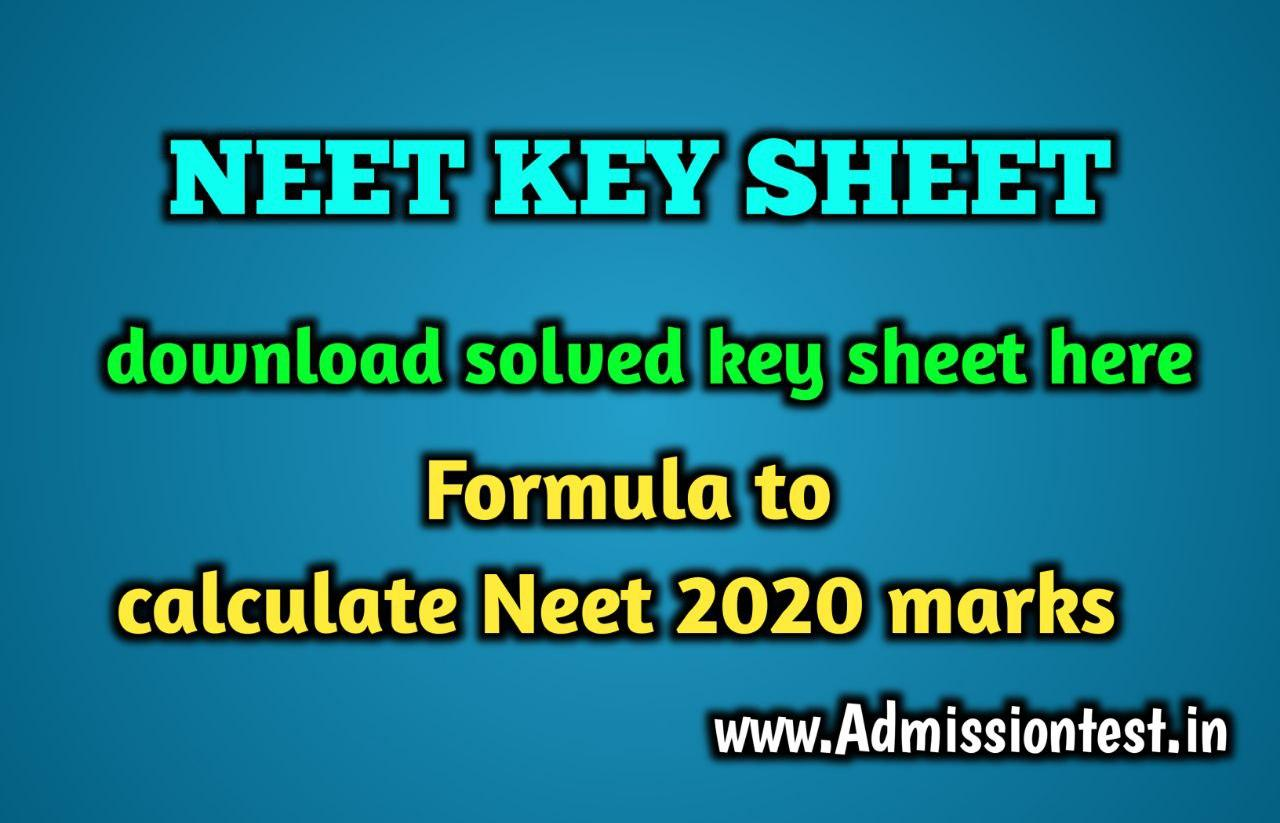 NEET 2020 Solved Key sheet with Questions & Answers Download here,this key answer sheet have NEET 2020 complete solutions & calculate marks