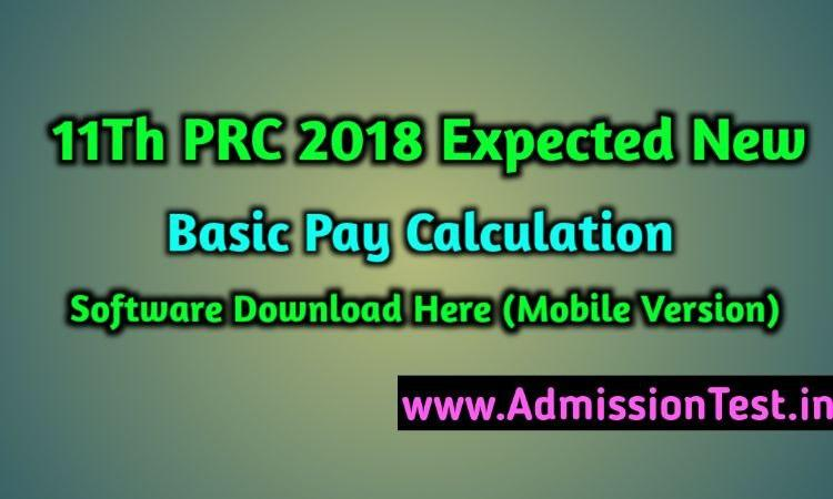 Teachers 11th PRC Expected Basic Pay Calculation Software With Different Fitment for AP TS Employes, How to Calculate New Basic Pay salary.