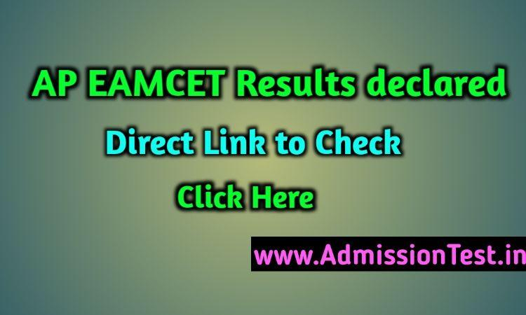 AP EAMCET Results 2020 Declared Live Direct Link To Check,Ranking Criteria for AP EAMCET 2020, Steps to check AP EAMCET result 2020.