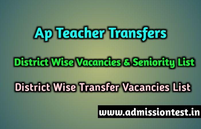 Seniority List Of AP Teachers 2020 District Wise Transfer Vacancies List