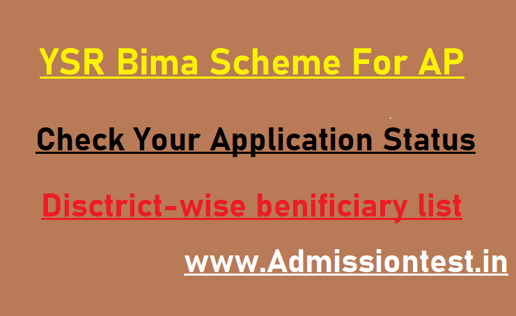 YSR Bima Scheme For Ap Check Status of Your Application
