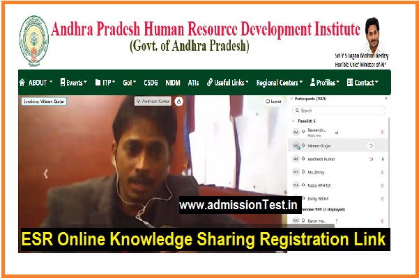 ESR Online Registration Link 2021 for Knowledge Sharing Session on 22nd Jaanuary
